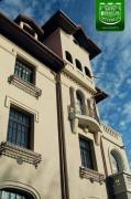 Hanu' Berarilor Casa Elena Lupescu