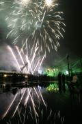 Focuri artificii Pyro Technic Transilvania
