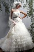 Alegerea rochie de mireasa dupa zodie